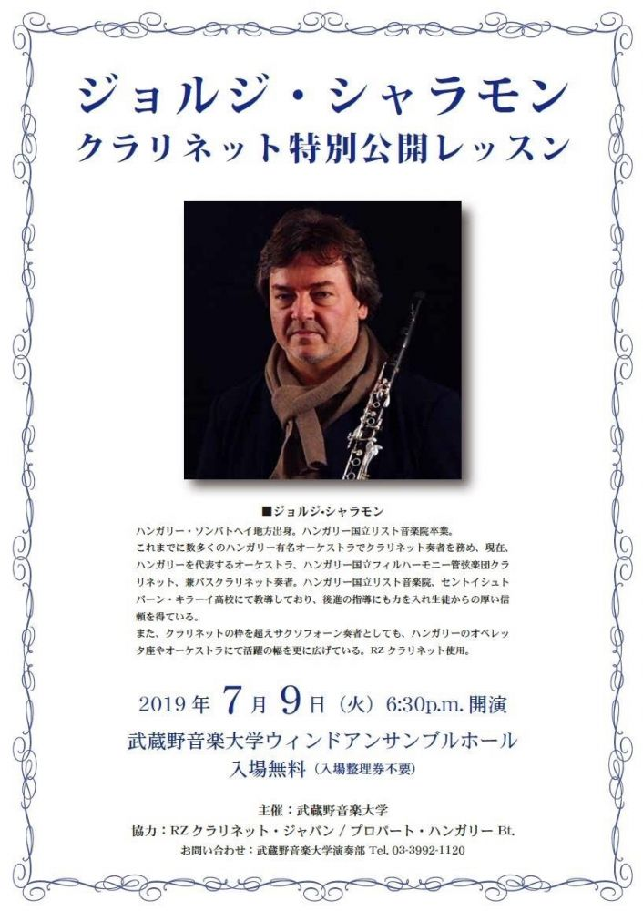 Special Open Lesson at Musashino Academia Musicae in Tokyo